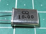 HC-49U 10,00 мГц
