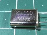 HC-49U 25,000 мГц