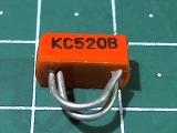 КС520В