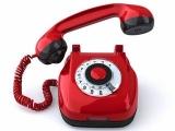 Телефонные