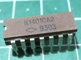 КР1401СА2 (LM2901)