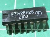 КР142ЕН2Б (UA723C)