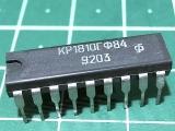 КР1810ГФ84 (8284)