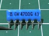 470 Ом 6W470RG